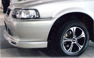 Toyota Tazz Bumper Spoiler