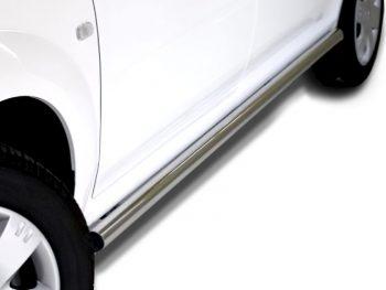 Nissan NP200 2010 - 2020+ Side Bars