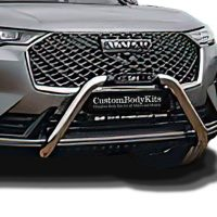 Haval H6 Facelift 2021+ Nudge Bar Stainless Steel